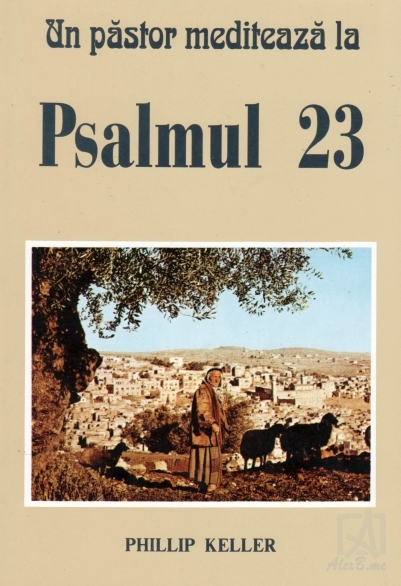 pastor psalmul 23